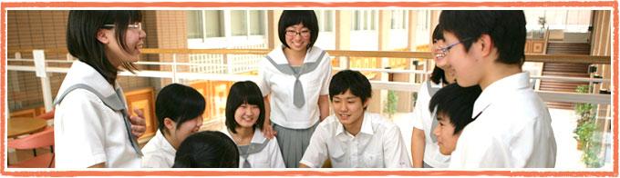中学校ブログ写真